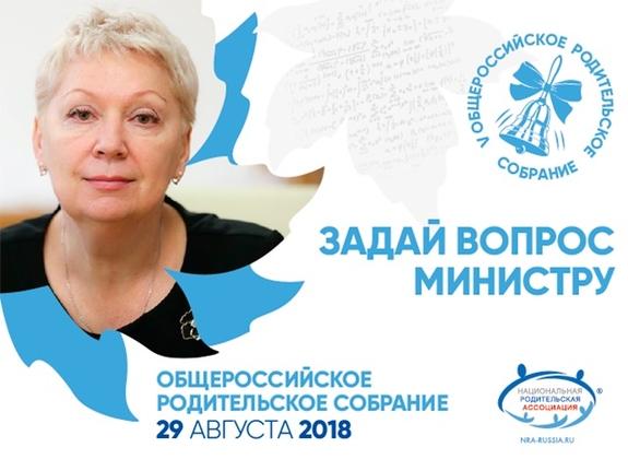 http://vestniknews.ru/images/stories/news/2018/220/1.jpg